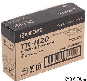 kyocera-fs-c8650dn-kartridzh